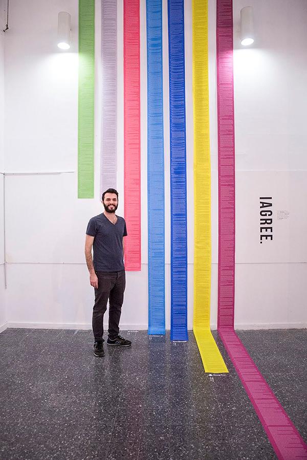 Dima Yarovinsky's I Agree art project